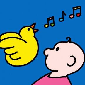 CORSO VOLONTARI NATI PER LA MUSICA